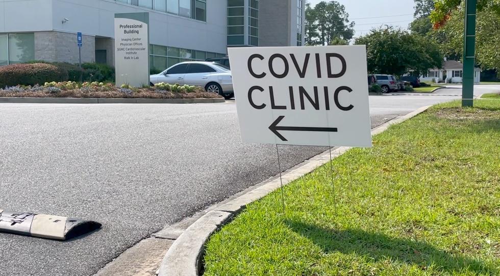 SGMC COVID treatment center