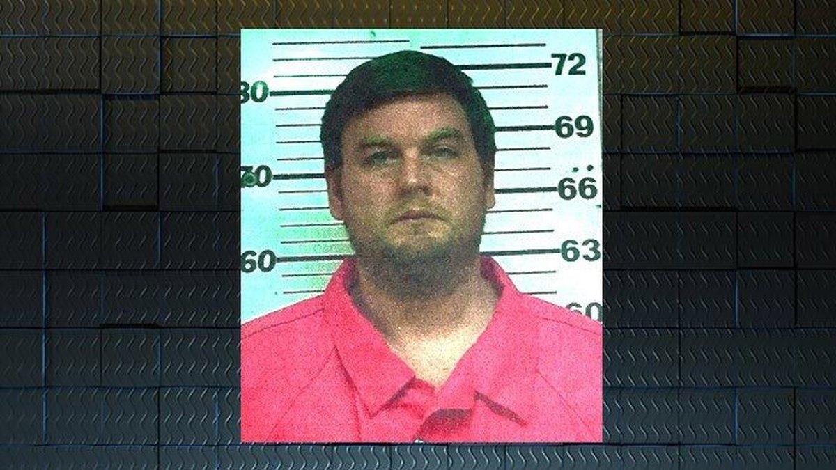 Bo Dukes (Source: Jail booking document)